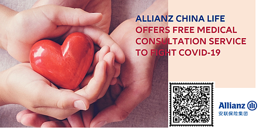 Allianz China Life Offers Free Medical Consultation Service to Fight COVID-19